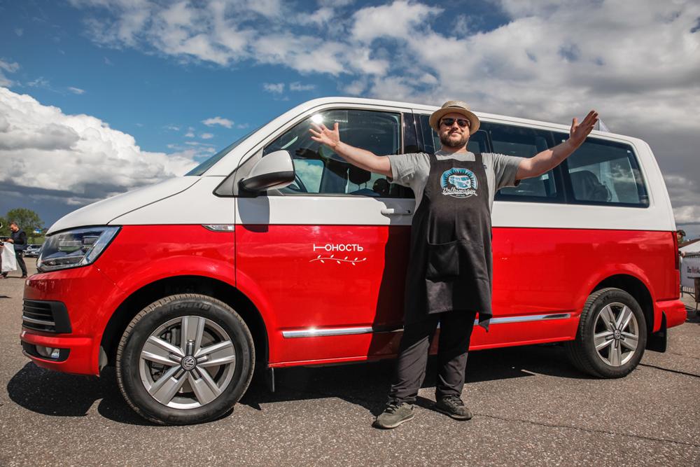 Volkswagen_Multivan и И. Шишкин