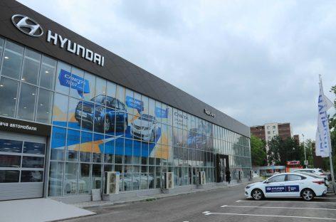 Hyundai официально пришёл в Чеченскую Республику