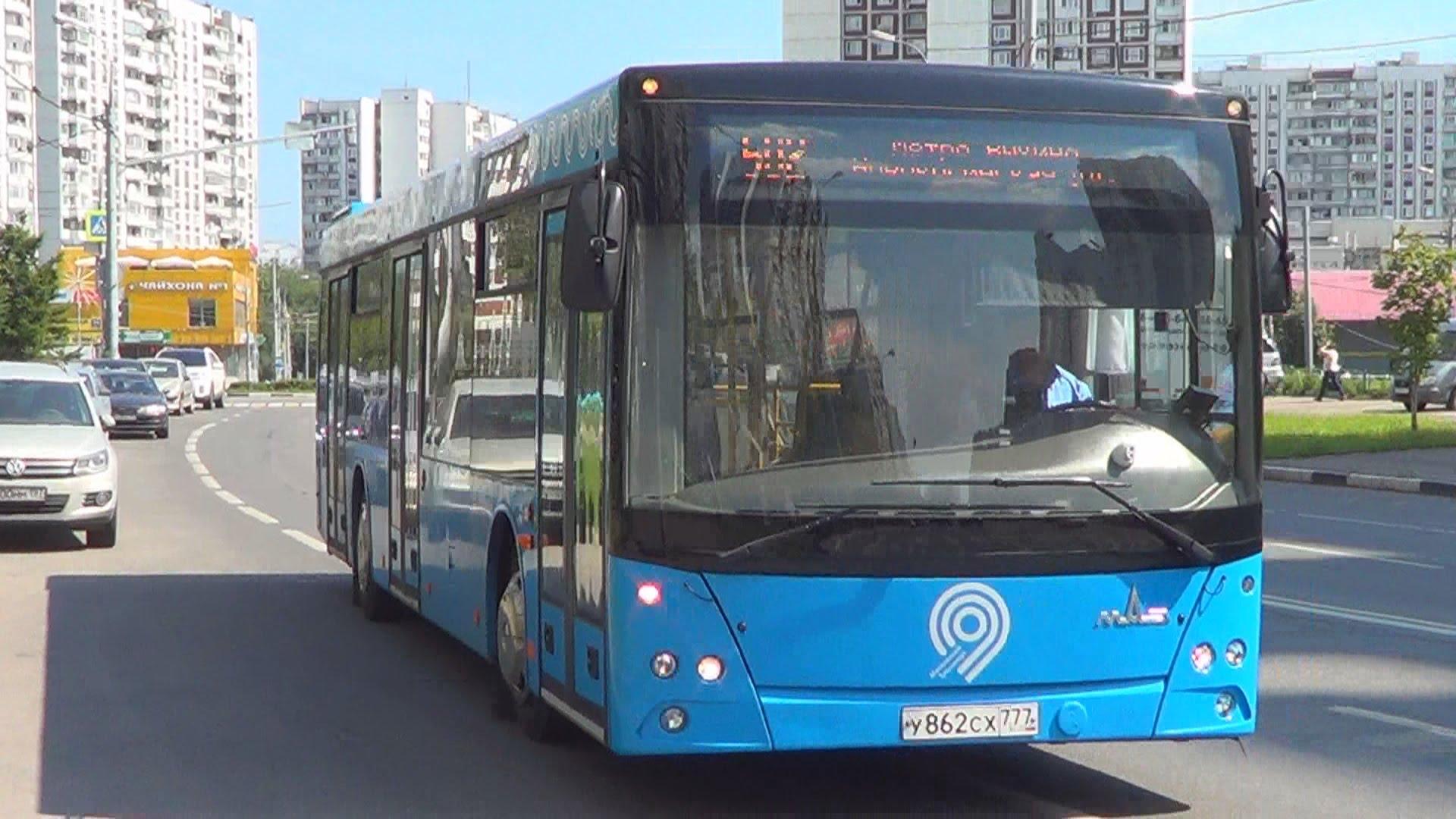 "Автобус МАЗ-203 ""Московский Транспорт"""
