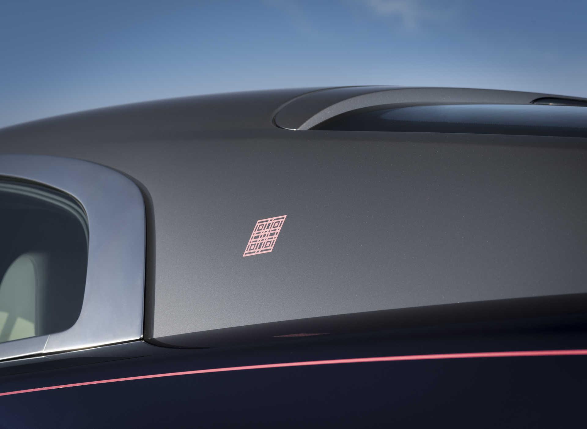 Rolls Royce Wraith Busan Edition