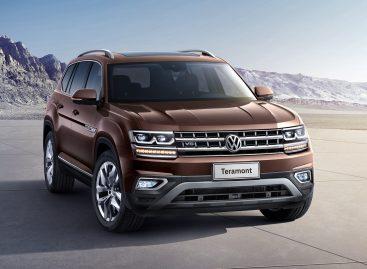 Volkswagen отзывает в России почти 1,2 тысячи внедорожников Teramont