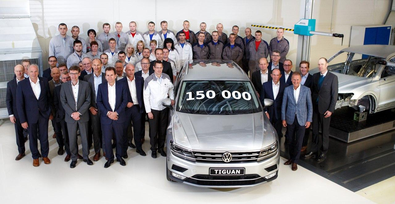150000-й Volkswagen Tiguan