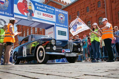 Ралли старинных автомобилей Bosch Moskau Klassik 2017