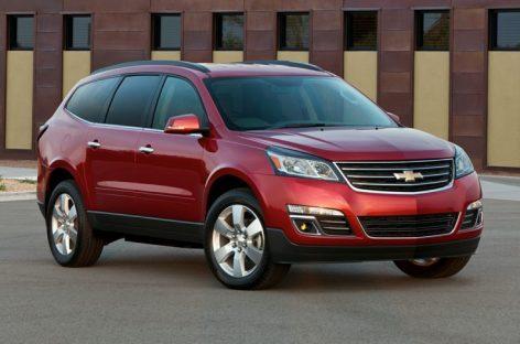 Кроссовер Chevrolet Traverse лишится одного из моторов