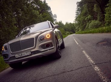 Тест-драйв Bentley Bentayga