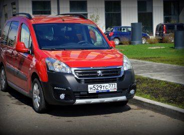Peugeot Partner – маленький развозной фургон