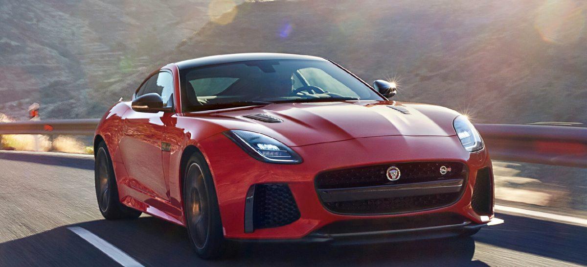 Jaguar и Land Rover Connect – сервис для выбора авто