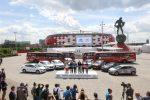 Kia и Hyundai вывезут Кубок Конфедераций 2017