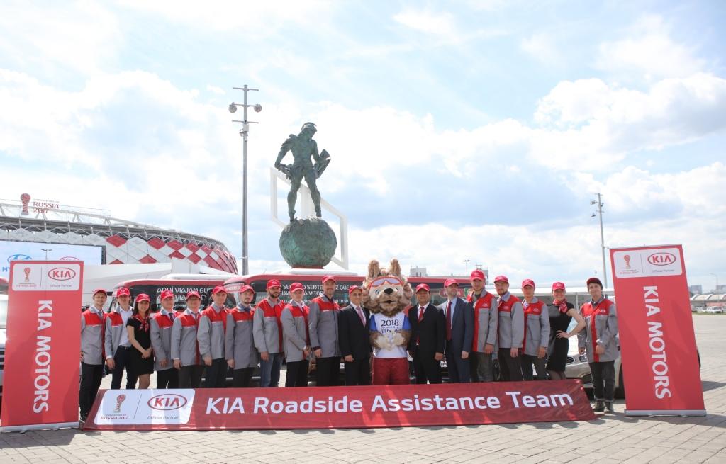 KIA Roadside Assistance Team
