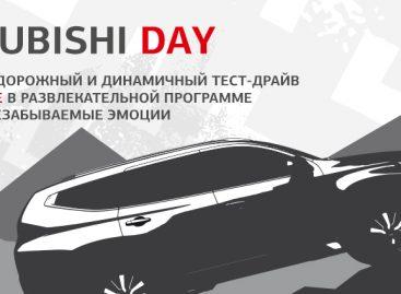 Mitsubishi DAY в Санкт-Петербурге