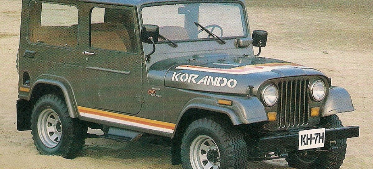 Korando – Korea can do