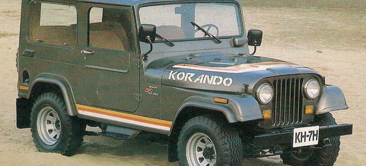 Korando – Korea can do