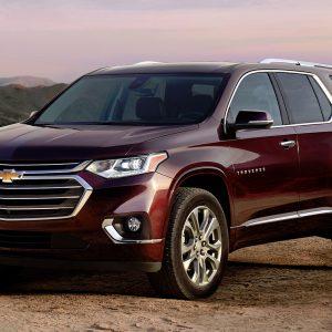 Chevrolet Traverse появится в России