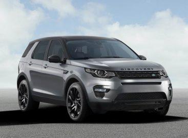 Новые двигатели от Jaguar Land Rover