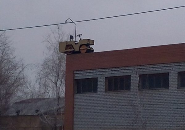 Каток, который живет на крыше