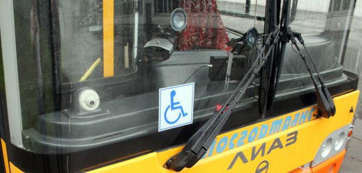 Комплекс Паркрайт в автобусе
