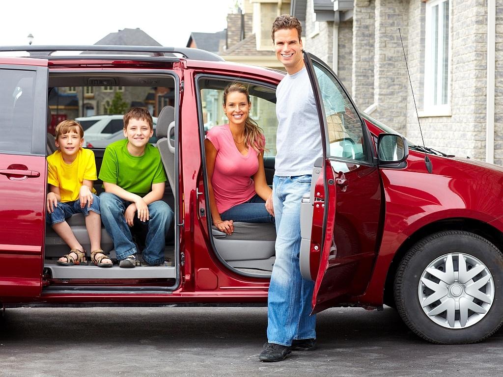 Госпрограмма Семейный автомобиль