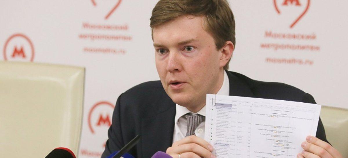 Мэрия Москвы: Пассажиров попросят отказаться от поездок в метро в часы пик
