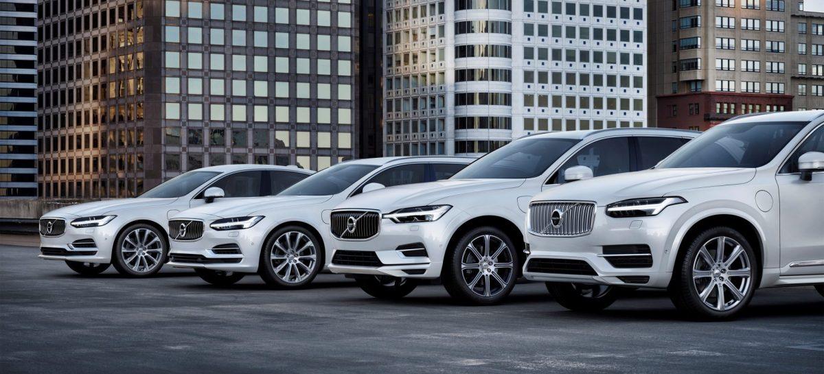 Volvo отзывает более 200 тысяч автомобилей по всему миру