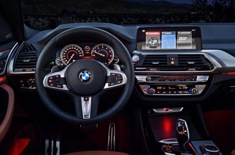 Новый BMW X3: названа российская цена