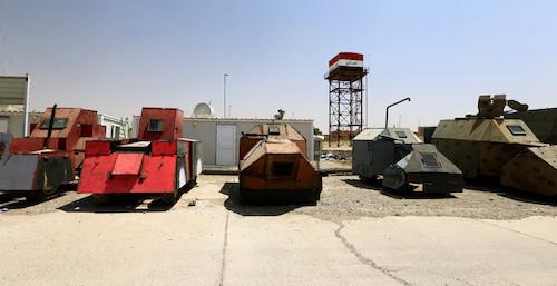 автопарк ИГИЛ