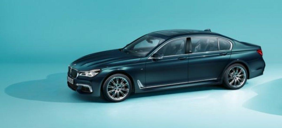 Рассекречен юбилейный седан BMW 7-Series Edition 40 Jahre