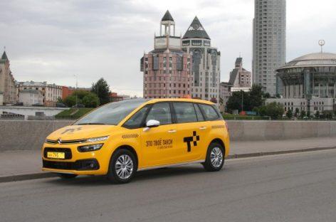 Citroen поставит 300 автомобилей Grand C4 Picasso московскому такси