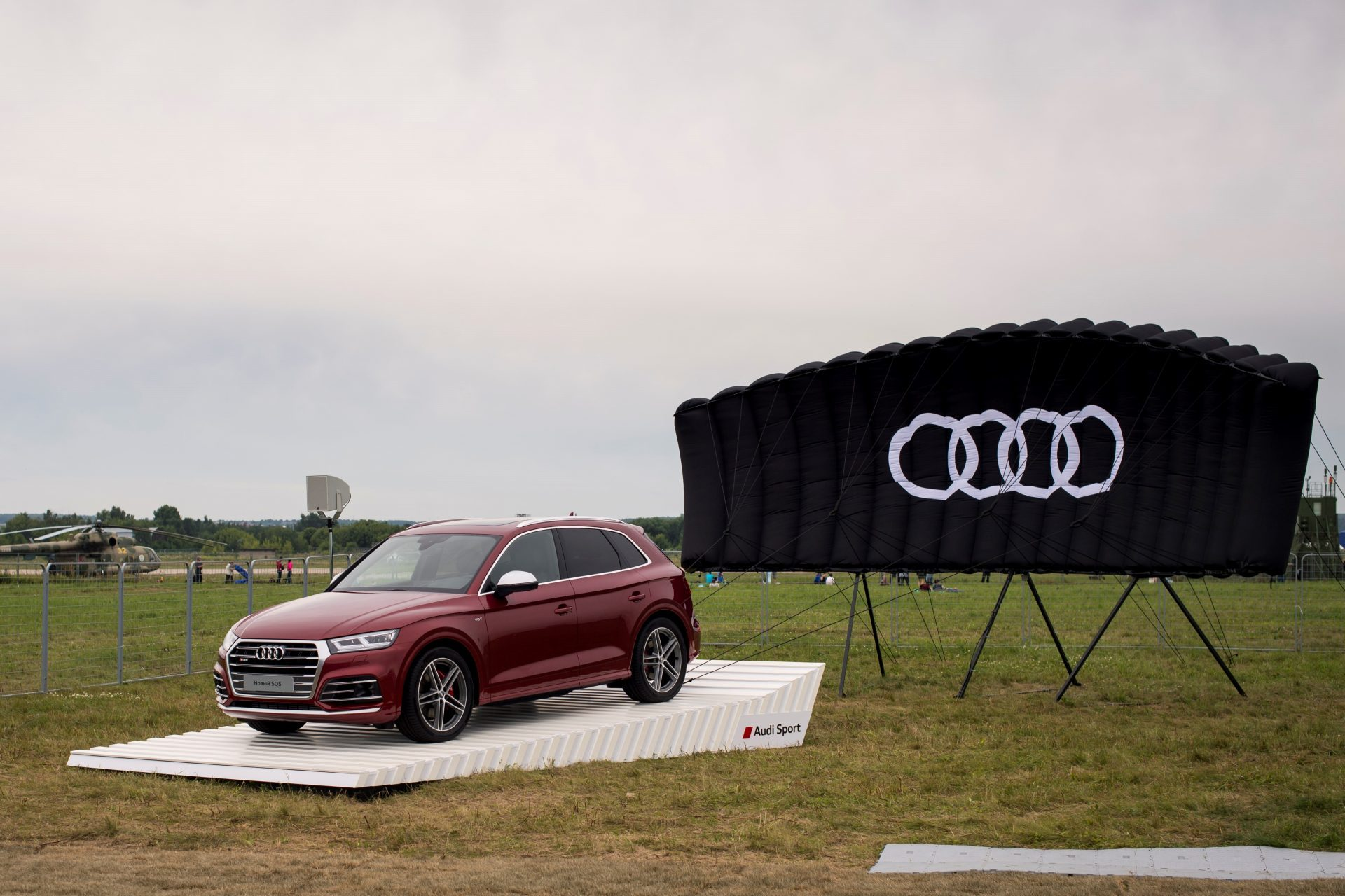 Audi на МАКС 2017