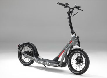Скутер BMW с нулевым уровнем выброса