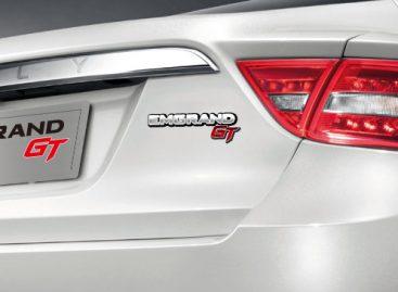 На российский рынок выходит Geely Emgrand GT