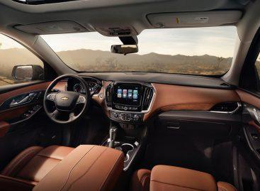 Chevrolet Traverse выходит на американский рынок