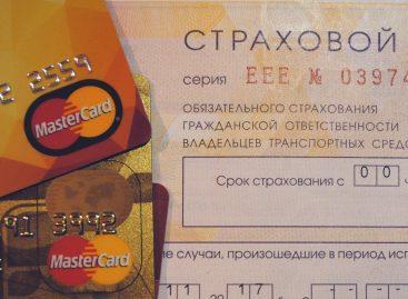 Страховщики отчитались о продажах электронных полисов ОСАГО
