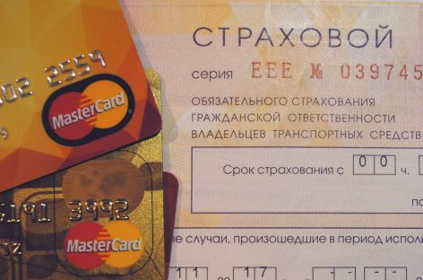 Яндекс начал продавать полисы ОСАГО