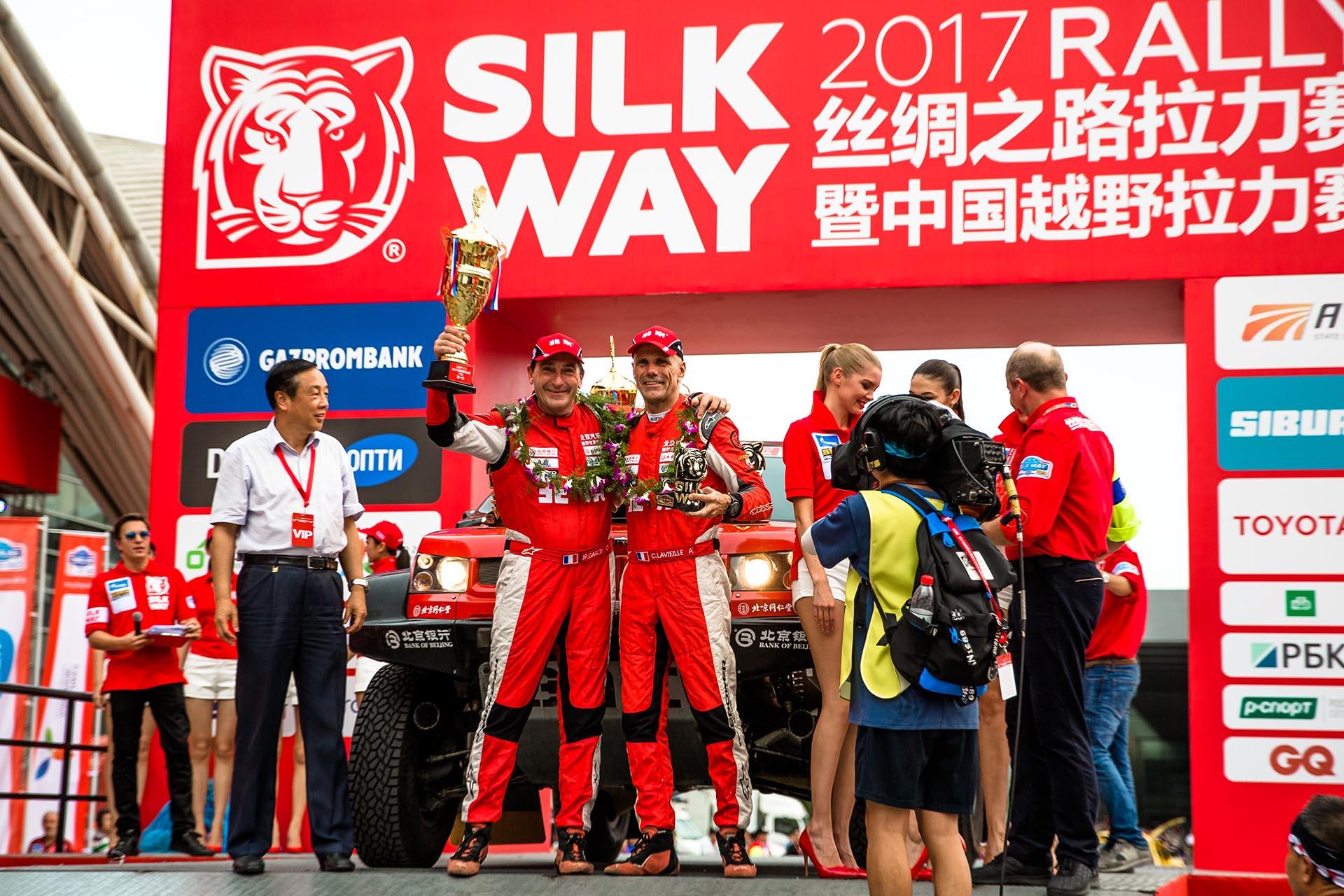 Silk Way 2017