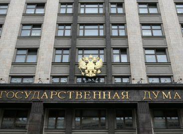 Госдума утвердила штрафы за нарушение карантина