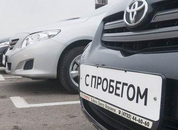 Какие автомобили россияне продают чаще всего
