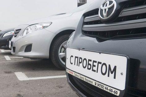 Эксперты составили портрет «типичного» автомобиля с пробегом