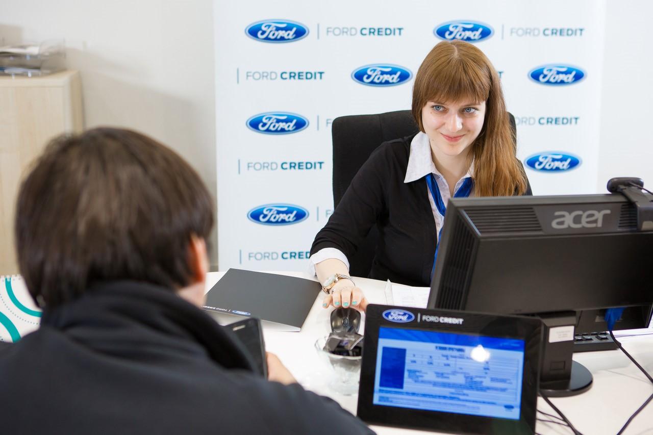 программа семейный автомобиль Ford