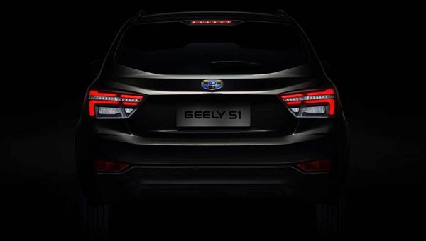 Geely S1 2017