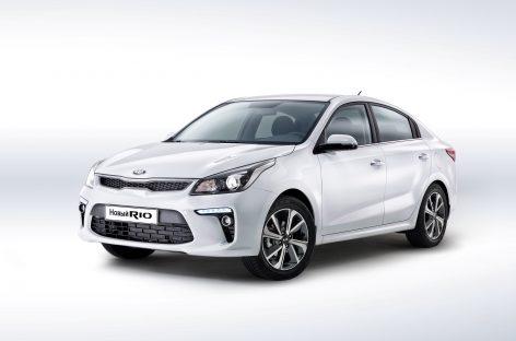KIA Motors Rus объявили дату начала приема заказов на новый Rio