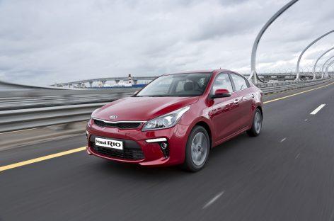 KIA Motors Rus объявила цены и комплектации Kia Rio нового поколения
