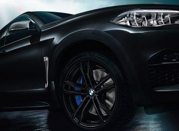 """""""Засветилась"""" новая BMW X5"""