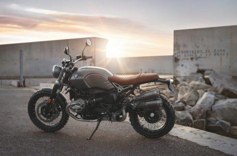 BMW Motorrad представляет новое подразделение BMW Motorrad Spezial