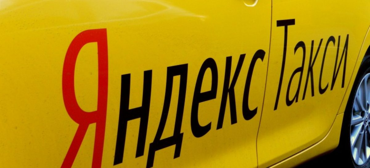 Глава Gett: сделка «Яндекс» и Uber сокращает число конкурентов на рынке