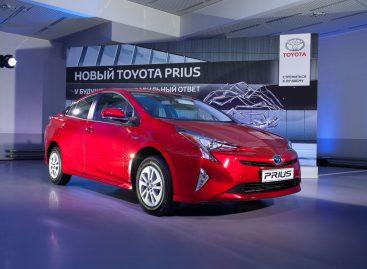 Toyota Pruis возвращается!