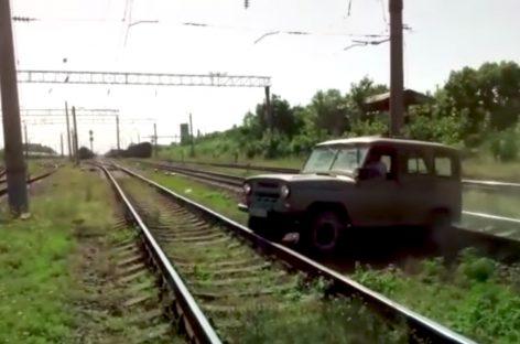 Чем заканчивается попытка пересечь ЖД-пути?