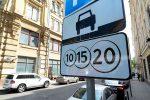 В Москве увеличилось количество платных парковок
