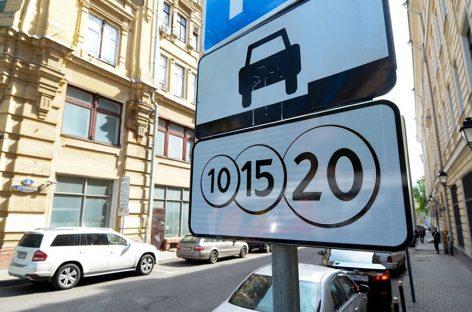 Оплатить парковку в Москве можно будет картой «Тройка»