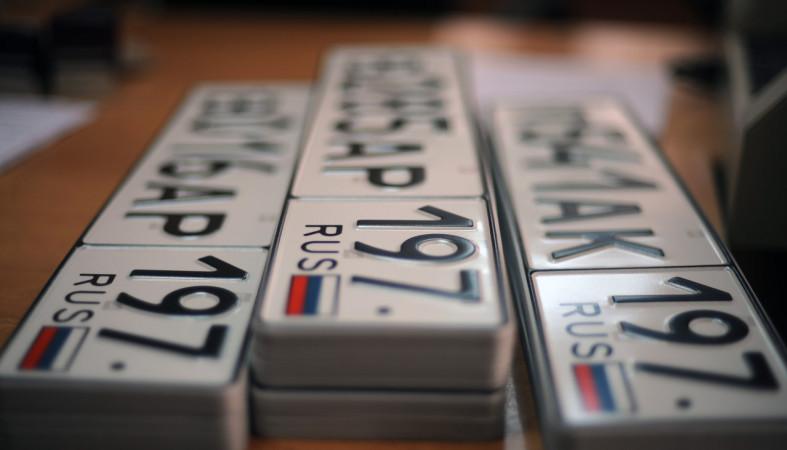 avto-nomera автомобильные номера авто номера
