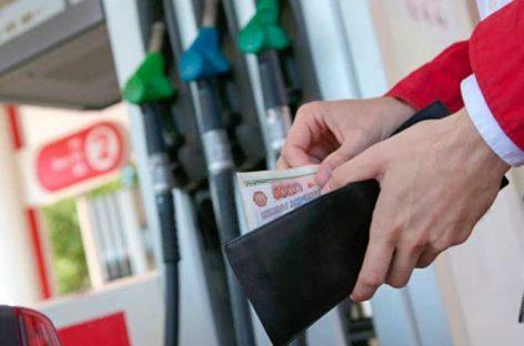 Какими будут цены на бензин?